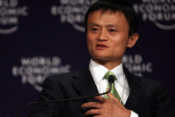 Jack Ma a disparu