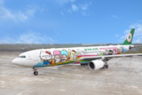 Eva Air Hello Kitty avion